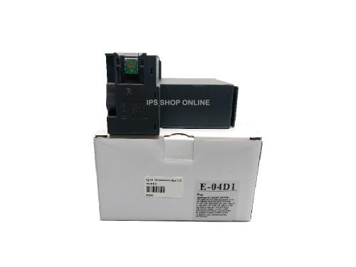 T04D100 Maintenance Box กล่องซับหมึกเสีย (แบบใหม่เทียบเท่าพร้อมชิป) EPSON L6160/L6170/L6190