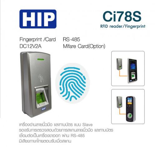 HIP Ci78s เครื่องอ่าน Fingerprint  RFID reader แบบ Slave เชื่อมต่อกับเครื่องควบคุม Access Control