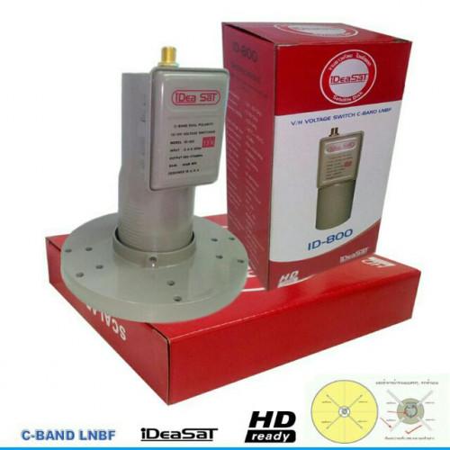 Ideasat LNB C1 รุ่น ID-800 ป้องกันการรบกวนจากคลื่น 5G