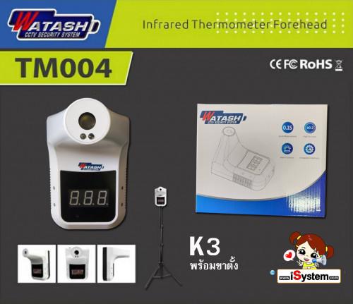 Watashi TM004 K3 เครื่องวัดไข้