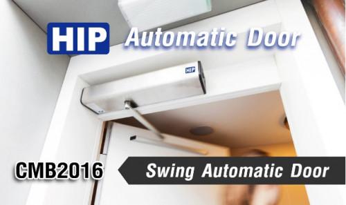 HIP CMB-2016 Swing Automatic Door (ก้านดึงออก-Outward Swing Pull Pole)