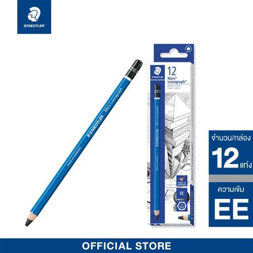 Staedtler ดินสอ เขียนแบบ EE (12แท่ง) สเต็ดเล่อร์ Lumograph Pencil