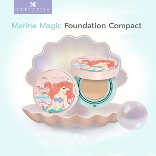 (แท้) Cute press Press Marine Magic Foundation Compact คิวท์เพรส มารีน แมจิค ฟาวเดชั่น คอมแพค รองพื้