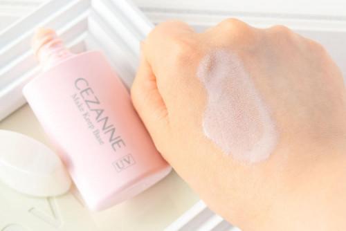 Cezanne Make Keep Base เบส เมคอัพ ขวดชมพู Pink Beige