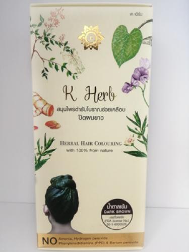 K Herb สมุนไพรปิดผมขาว(120g)