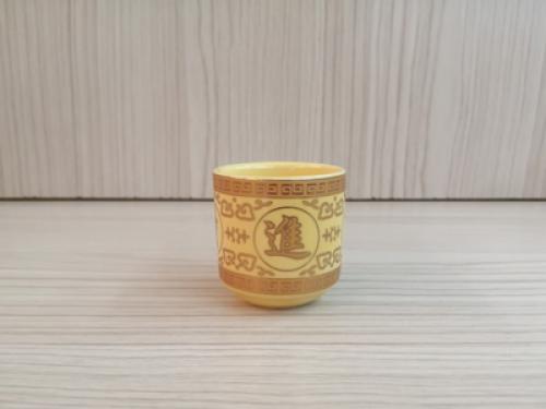 ถ้วยน้ำชาเดี่ยว(สีเหลือง ลายเจียวไช้)[29]