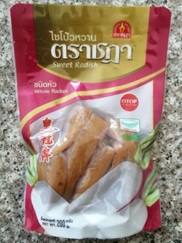ไชโป้วหวาน ชนิดหัว ตราชฏา(200g)