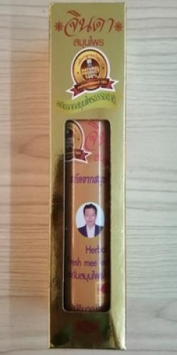 เซรั่มสมุนไพรใบหมี่สด+อัญชัน สูตรโบราณ จินดา(250ml)