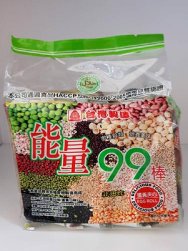 ขนมปัง99(ธัญพืช)