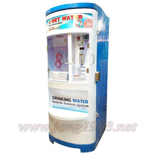 ตู้น้ำ J-NET WATER