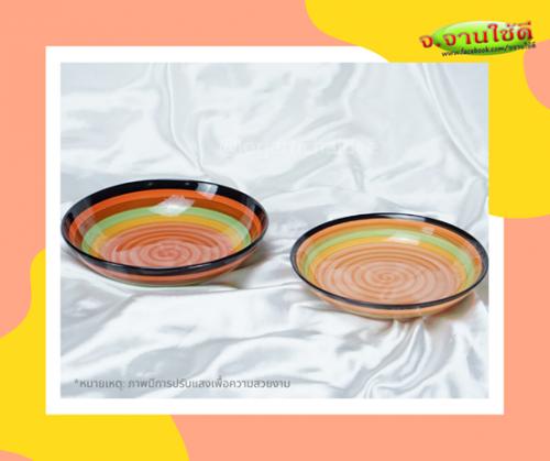 Orange n green plate 8