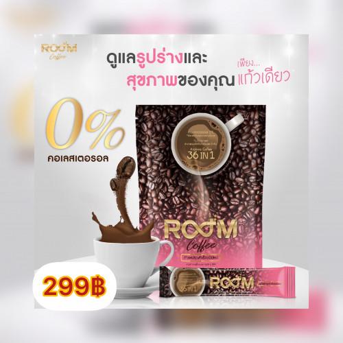 ROOM COFFEE