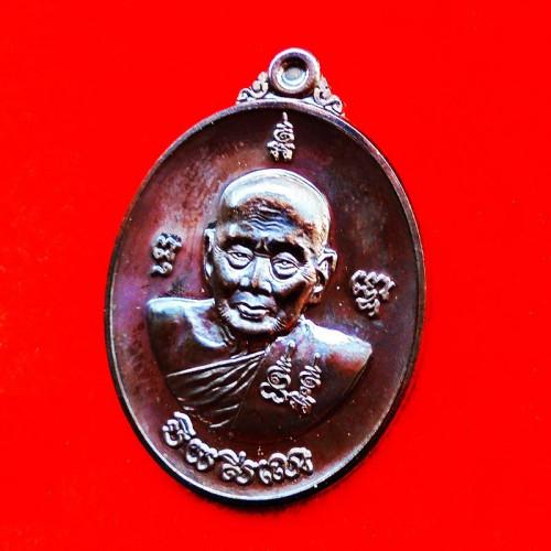 เหรียญรูปใข่หลวงปู่เจือ วัดกลางบางแก้ว รุ่นมหาบารมี หลังลายเซ็นต์ อายุครบ 84 ปี เลขสวย 150 1