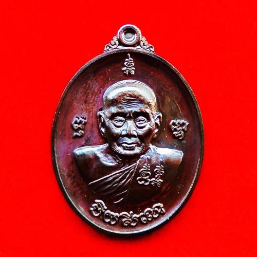 เหรียญรูปใข่หลวงปู่เจือ วัดกลางบางแก้ว รุ่นมหาบารมี หลังลายเซ็นต์ อายุครบ 84 ปี เลขสวย 150