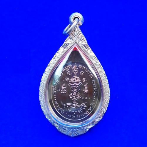 เหรียญรูปใข่หลวงปู่เจือ วัดกลางบางแก้ว รุ่นมหาบารมี หลังลายเซ็น อายุครบ 84 ปี เลขสวย ตลับเงิน 2