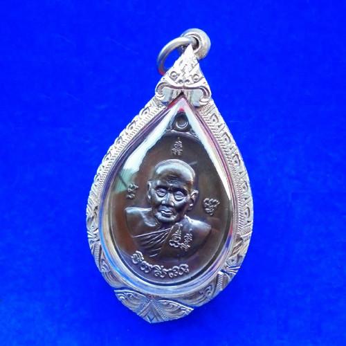 เหรียญรูปใข่หลวงปู่เจือ วัดกลางบางแก้ว รุ่นมหาบารมี หลังลายเซ็น อายุครบ 84 ปี เลขสวย ตลับเงิน