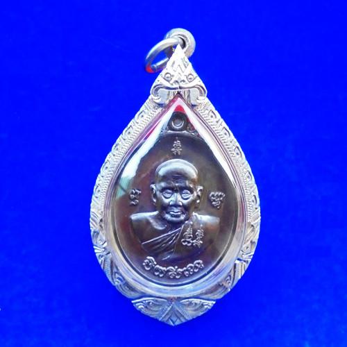 เหรียญรูปใข่หลวงปู่เจือ วัดกลางบางแก้ว รุ่นมหาบารมี หลังลายเซ็น อายุครบ 84 ปี เลขสวย ตลับเงิน 1