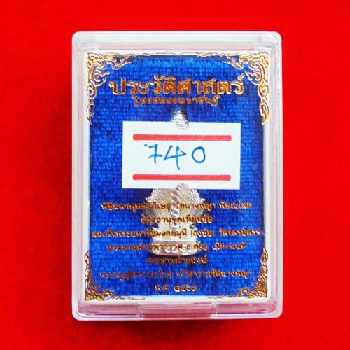 รูปหล่อท้าวเวสสุวรรณ รุ่นแรก วัดนางพญา รุ่นธงชัยจอมราชันย์ เนื้อสัตตะชุบเงิน เหมือนเนื้อเงิน ปี 2563 4