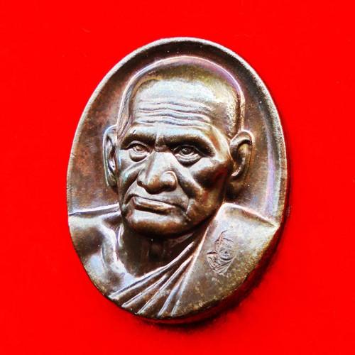 เลข ๙ เหรียญรูปไข่ หลวงพ่อเงิน บางคลาน รุ่นทรัพย์ทวี เนื้อนวโลหะ วัดเนินมะปราง ปี 2559 1