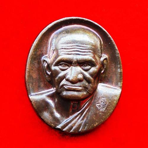เลข ๙ เหรียญรูปไข่ หลวงพ่อเงิน บางคลาน รุ่นทรัพย์ทวี เนื้อนวโลหะ วัดเนินมะปราง ปี 2559