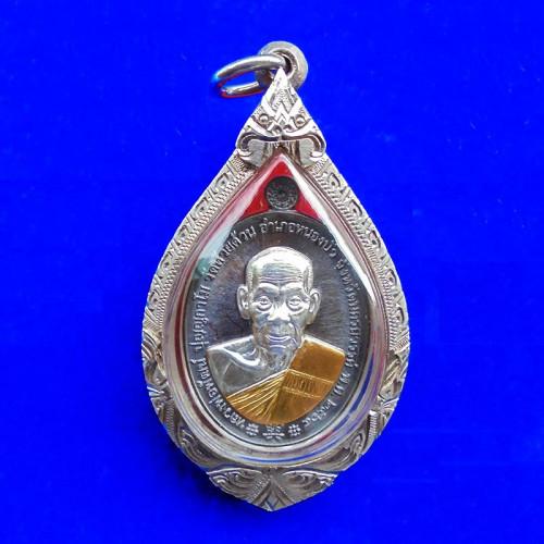 เหรียญหลวงพ่อพัฒน์ วัดห้วยด้วน รุ่นชนะจนเฮงตลอด เสือ 1 เนื้อทองแดงรมดำ หน้ากาก 2K ปี 2563 เลข 424 1