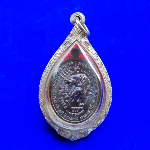 เหรียญหลวงพ่อพัฒน์ วัดห้วยด้วน รุ่นชนะจนเฮงตลอด เสือ 1 เนื้อทองแดงรมดำ หน้ากาก 2K ปี 2563 เลข 424 2