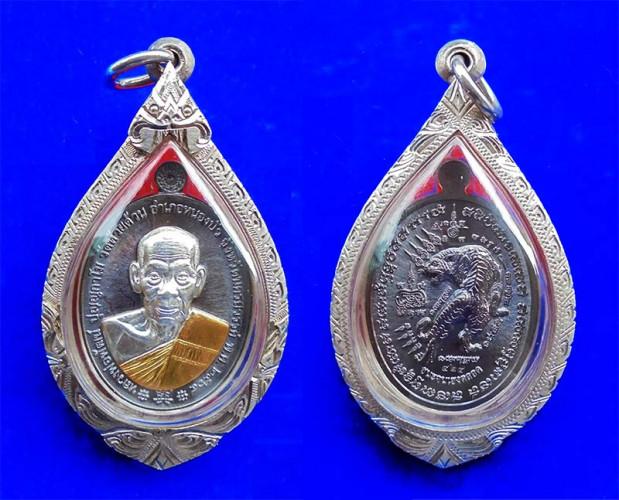 เหรียญหลวงพ่อพัฒน์ วัดห้วยด้วน รุ่นชนะจนเฮงตลอด เสือ 1 เนื้อทองแดงรมดำ หน้ากาก 2K ปี 2563 เลข 424 3