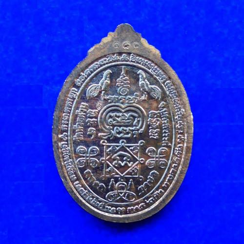 เหรียญหลวงพ่อพัฒน์ วัดห้วยด้วนรุ่น พญาไก่ เฮงหนุนดวงเนื้อชนวนลงยา 3 สี ปี 2563 เลข 181 สวยมาก หายาก 1