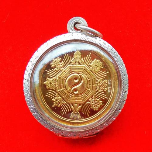 เหรียญพญามังกรทองจักรพรรดิ์ เนื้อทองมหาชนวน วัดไตรมิตรวิทยาราม ท่านเจ้าคุณธงชัยปลุกเสก ปี 2555 2