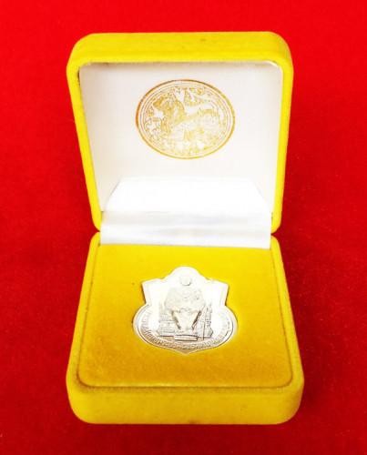 เหรียญพระบาทสมเด็จพระเจ้าอยู่หัว ประทับนั่งบัลลังก์ เนื้อเงิน กระทรวงมหาดไทย สร้าง ปี 2539 3