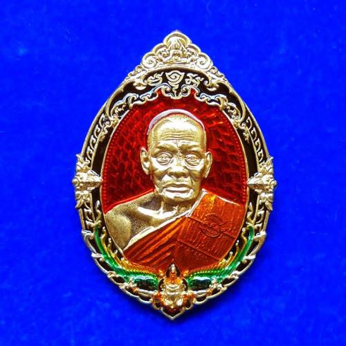 เหรียญหนุนดวง ๙๙ หลวงพ่อพัฒน์ วัดห้วยด้วน เนื้อทองทิพย์ลงยา ลงยาครุฑ ปี 2563 เลข 199