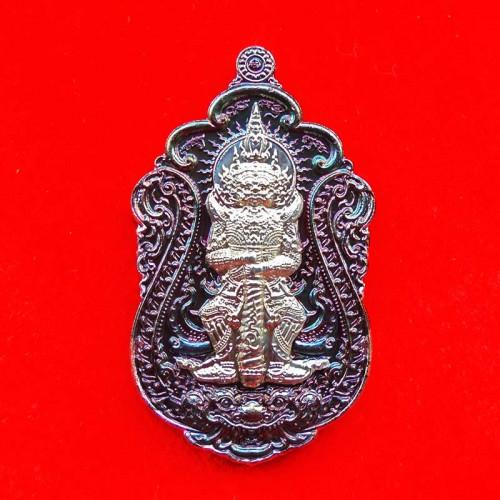 เหรียญท้าวเวสสุวรรณ รุ่นเทพประทานพร หลวงพ่อสุชาติ วัดศิลาดอกไม้ เนื้อสัตตะโลหะหน้ากาก เลข 766