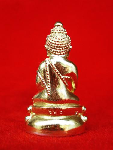 พระกริ่งที่ระลึก ญสส.รุ่นทรงประทาน 100 ปี สมเด็จพระสังฆราช เนื้อทองระฆัง  สวยน่าบูชามาก เลข 660 1