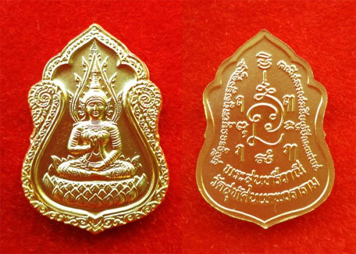 เหรียญกนก พระสุนทรีวาณี เนื้อกะไหล่ทอง วัดสุทัศน์ ปี 2549 ดีด้านค้าขาย โชคลาภ มีใบคาถา สวยมาก 2