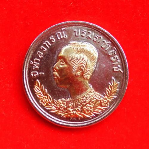เหรียญ ร.5 ปราบฮ่อ เนื้ออัลปาก้าหน้าลงทอง หลวงพ่อศรีนวล วัดเพลง จ.นนทบุรี ปี 2536