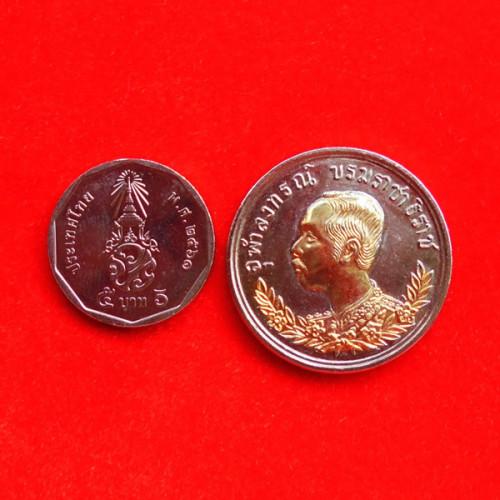 เหรียญ ร.5 ปราบฮ่อ เนื้ออัลปาก้าหน้าลงทอง หลวงพ่อศรีนวล วัดเพลง จ.นนทบุรี ปี 2536 2