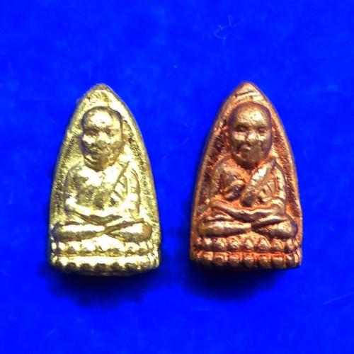 หลวงปู่ทวด พิมพ์จิ๋ว สมเด็จพระญาณสังวร สมเด็จพระส้งฆราช เนื้อทองเหลือง ทองแดง พร้อมกระป๋องใส่พระ