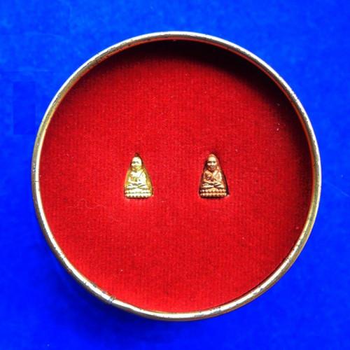 หลวงปู่ทวด พิมพ์จิ๋ว สมเด็จพระญาณสังวร สมเด็จพระส้งฆราช เนื้อทองเหลือง ทองแดง พร้อมกระป๋องใส่พระ 3