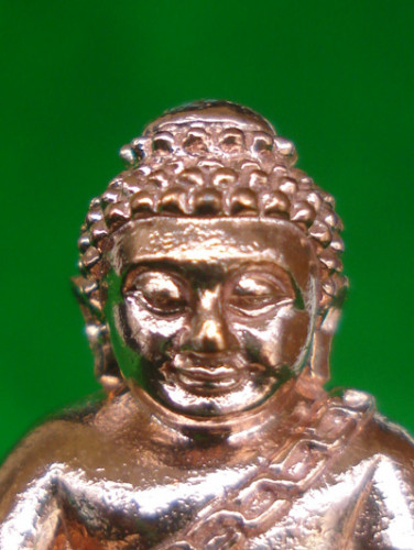 พระกริ่งอุดมสมบูรณ์ ญสส.รุ่นทรงประทาน 100 ปี สมเด็จพระสังฆราช เนื้อทองแดงนอก  สวยน่าบูชามาก เลช 60 1
