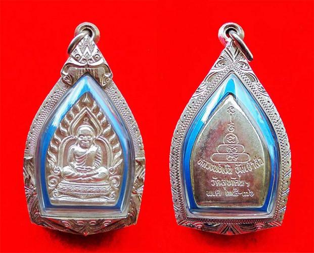 เหรียญหลวงพ่อเงิน วัดบางคลาน ซุ้มเจ้าสัว วิสุทธาธิบดี รุ่น 1 เนื้อเงิน ปั๊มโบราณ ปี 2536 สวยมาก 3