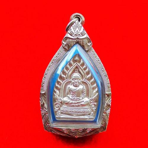 เหรียญหลวงพ่อเงิน วัดบางคลาน ซุ้มเจ้าสัว วิสุทธาธิบดี รุ่น 1 เนื้อเงิน ปั๊มโบราณ ปี 2536 สวยมาก 1