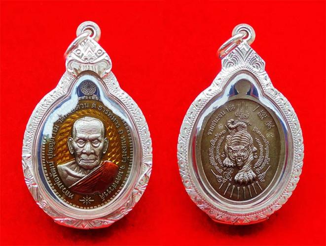 เหรียญ รุ่นรวยชนะจน ๑๖๘ หลวงพ่อพัฒน์ วัดห้วยด้วน เนื้ออัลปาก้าซาติน ลงยาเหลือง ปี 2564 ตลับเงิน 3