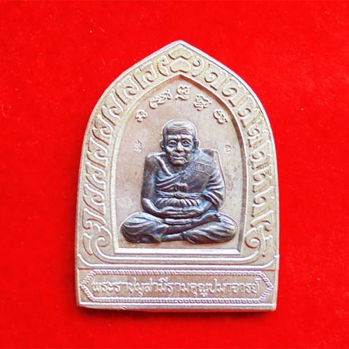 เหรียญหลวงปู่ทวด ร่ำรวย ปลอดภัย หน้ากากนวโลหะ ญสส. 84 พรรษา สมเด็จพระสังฆราช วัดบวรนิเวศ ปี 40