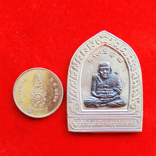 เหรียญหลวงปู่ทวด ร่ำรวย ปลอดภัย หน้ากากนวโลหะ ญสส. 84 พรรษา สมเด็จพระสังฆราช วัดบวรนิเวศ ปี 40 3