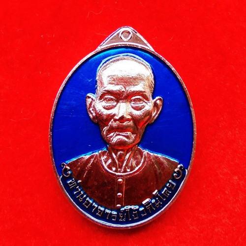 เหรียญแปะโรงสี โง้วกิมโคย รุ่นมหาเศรษฐี วัดวิมุตยาราม กรุงเทพฯ เนื้อทองแดง ลงยาสีน้ำเงิน เลข 64