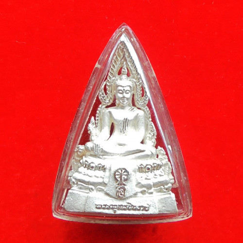 พระพุทธชินราช ลอยองค์ รุ่นเฉลิมพระเกียรติ สธ. เนื้อเงิน 99.99 ปี 2539 สวยน่าบูชามาก