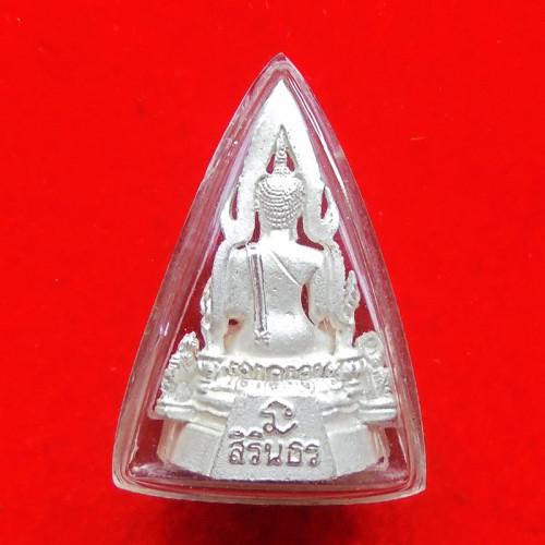 พระพุทธชินราช ลอยองค์ รุ่นเฉลิมพระเกียรติ สธ. เนื้อเงิน 99.99 ปี 2539 สวยน่าบูชามาก 1