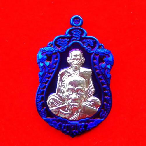 เหรียญเสมารุ่นเทพพยัคฆ์ หลวงพ่อพัฒน์ วัดห้วยด้วน เนื้อไทเทเนี่ยม หน้ากากอัลปาก้า ปี 2564 เลขสวย 3356