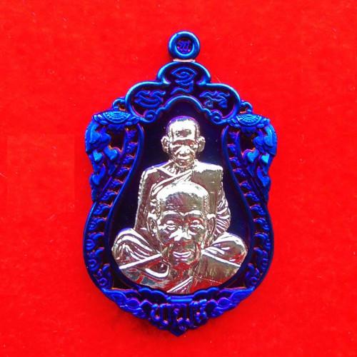 เหรียญเสมารุ่นเทพพยัคฆ์ หลวงพ่อพัฒน์ วัดห้วยด้วน เนื้อไทเทเนี่ยม หน้ากากอัลปาก้า ปี 2564 เลขสวย 1260