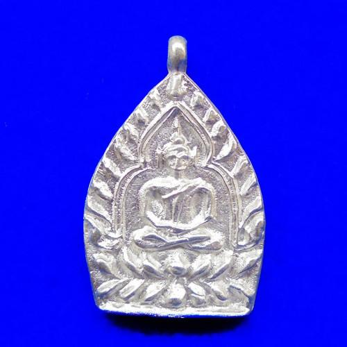 เหรียญเจ้าสัว 5 ตำรับหลวงปู่บุญ วัดกลางบางแก้ว รุ่นบูรณะหอสวดมนต์ เนื้อเงิน ปี 2562 เลขสวย 7597